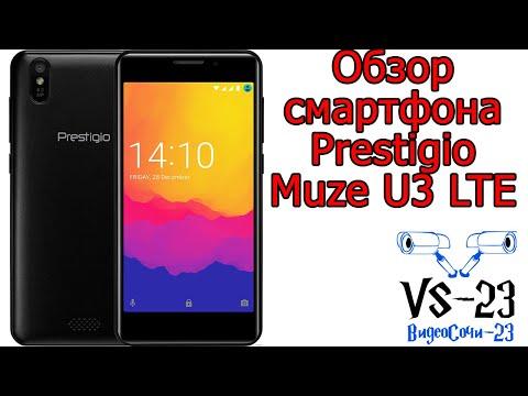 Обзор бюджетного смартфона Prestigio Muze U3 LTE
