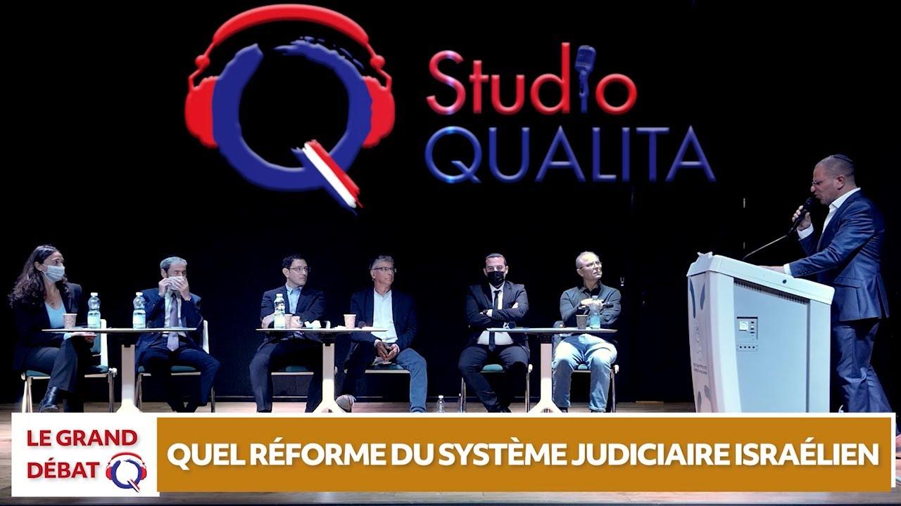 Quel réforme du système judiciaire israélien - Le grand débat pour la 24ème Knesset