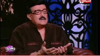 اتفرج على سمير غانم وهو يقلد نجيب الريحاني بطريقته الخاصة