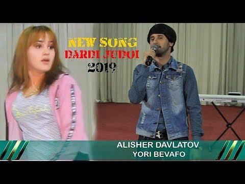 Алишер Давлатов – Ёри бевафо | Alisher Davlatov – Yori bevafo