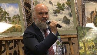 Сергей Андрияка в Доме книги на Арбате
