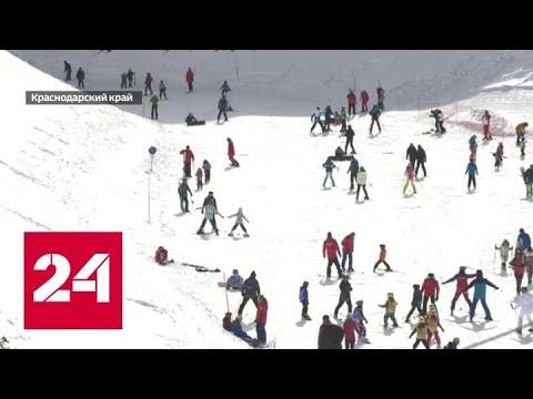 Долгожданный снег: Красную Поляну замело, где ещё покататься на лыжах? - Россия 24