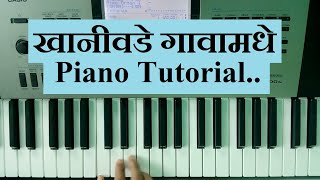 Khanivade Gavamadhi || Easy Piano Songs For Beginners || Play This Music