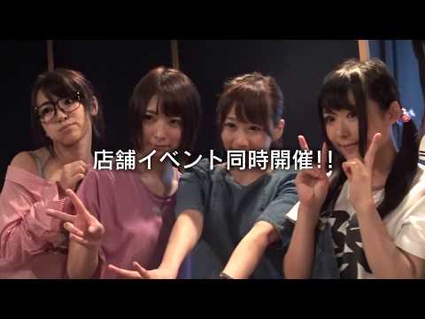 マシュマロ3D+から緊急告知!!!!!!!!!!