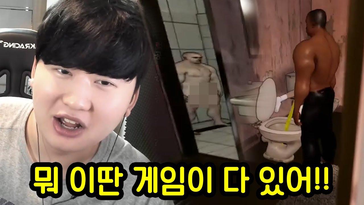 김재원 방송 영정당하기 3초전