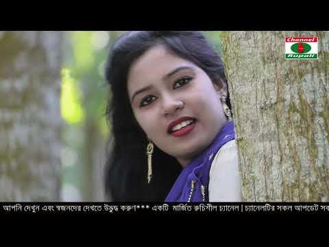 যে গান গেয়ে || ম�নিয়া ম�ন || �তো জনপ�রিয় || জীবন মানেই তো || Jibon Manei To Jontrona || Munia Moon