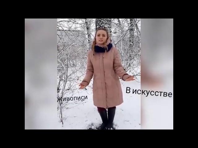 Изображение предпросмотра прочтения – НаталияПрипачкина читает отрывок изпроизведения «Прохожий» М.И.Цветаевой