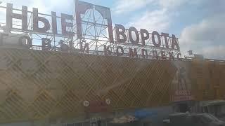 видео Автовокзал Москва (Верхние Лихоборы)