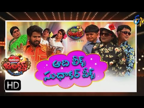Jabardsth |30th March 2017 | Full Episode | ETV Telugu