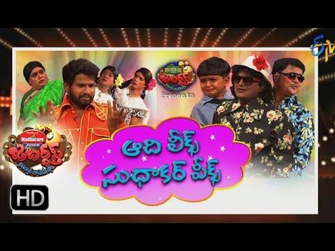 Jabardsth  30th March 2017   Full Episode   ETV Telugu