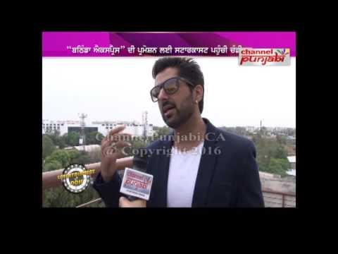 Entertainment - Di - Dose | Bhatinda Express | Deep Joshi | Channel Punjabi