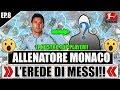 L'EREDE DI LIONEL MESSI!! L'UOMO DELLA SALVEZZA!! FIFA 19 CARRIERA ALLENATORE MONACO 1860 #8