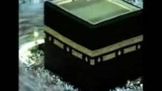 Nasheed - Ya Makkah Naat Arabi