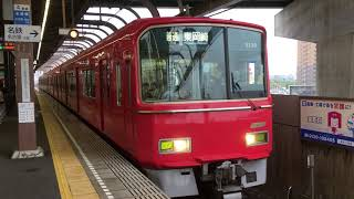 [3159fももうそろ舞木入場するかも]名鉄3100系3117f+3150系3159f、上小田井駅  発車!