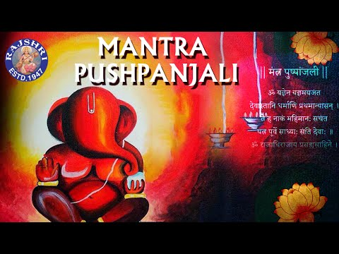 Mantra Pushpanjali With Lyrics - Ganesh Chaturthi Songs - Devotional