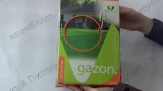 Смесь газонной травы Газон 1 кг(Смесь газонных трав, которая предназначена для засевания местности около дома, в саде, с разной структурой..., 2015-02-25T10:20:23.000Z)