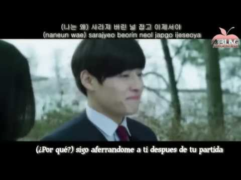 MBLAQ - The Place You Left - SUB ESPAÑOL/HAN/ROM [The Girl's Ghost Story OST]