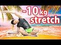 【10分】ガチガチ専用!座ってできる簡単ストレッチ!