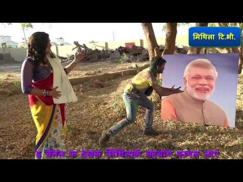 purana biwi band kar modi by dhirendra yadav jnk