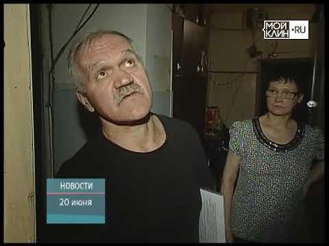 ТНТ-Поиск: Протечка на Ленина в Высоковске