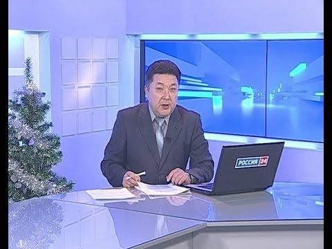 Вести Бурятия. 19-00 Эфир от 26.12.2017
