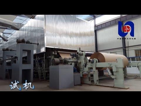 Kraft Paper Machine  200--450 Ton Per Day---Miss Bella Jiao