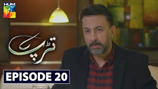 Tarap Episode 20 HUM TV Drama 12 July 2020