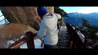 매튜랑 크리스랑 설악산에서 놀기(3of3)
