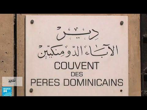 مصر: دير الدومنيكان يحتضن واحدة من أكبر المكتبات العربية والإسلامية في العالم  - 12:55-2018 / 10 / 17