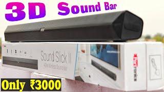 Portronics Sound Silk II Unboxing & Review || Best Soundbar Under 3000