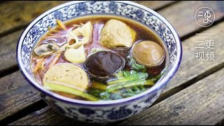 Ex-Businessman Runs the Most Popular Fresh Vegan Noodle in the Temple!  | Ergeng