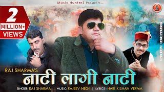 Nati Lagi Nati - Raj Sharma   Non Stop Pahari Song 2019   Lyrical Audio
