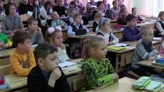 Урок математики 2-В клас 2016