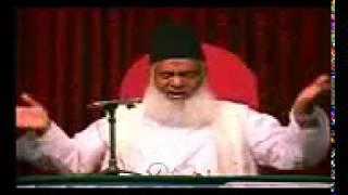' 'The hundred ' 100 azeem insaan '. must listen.