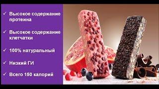 видео Протеиновые батончики в Киеве