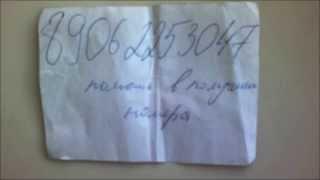 Кража номеров и развод(Одним прекрасным утром я обнаружил отсутствие номеров на своем авто, после ночной стоянки у дома., 2013-10-04T09:38:58.000Z)