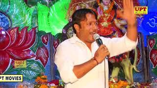 program sector 51 gurugram//kirshan tanwar//ramkesh tanwar and parti 9540500156//by upt movies