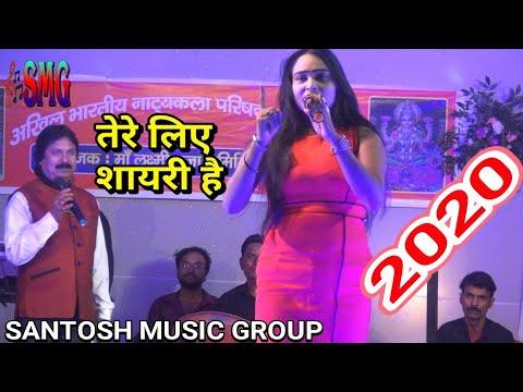 मुकाबला शेरो शायरी पहली बार मनोज भारती और संगीता सिंह   shero Shayari Ke Saath Happy New Year 2020💋