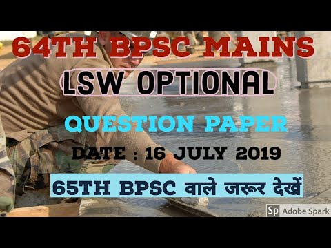 Repeat 64th BPSC MAINS LSW OPTIONAL QUESTION Paper by IAS