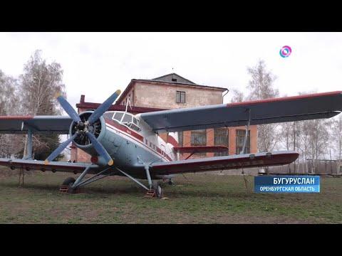 Малые города России. Бугуруслан: старейший город Южного Урала, здесь находится летное училище