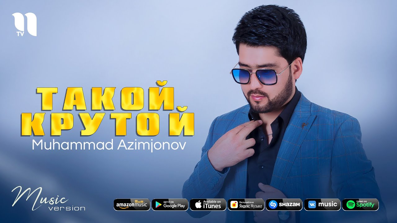 Muhammad Azimjonov - Такой крутой (audio 2021) онлайн томоша килиш
