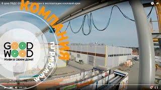 Анимометр на козловом кране в панельно-брусовом домостроении - для безопасности!(Козловой промышленный кран был введен в эксплуатацию 23 марта 2016 года. На видео- цех панельно-брусового..., 2016-03-24T13:31:08.000Z)