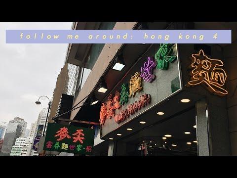 🇭🇰🍦 Follow Me Around: Hong Kong 4 🍜🇭🇰