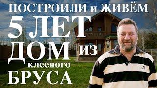 видео Barilievo | Группа компаний Эксклюзив