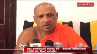 Asgiri mahanayaka thero selection [www.gossipking.lk]