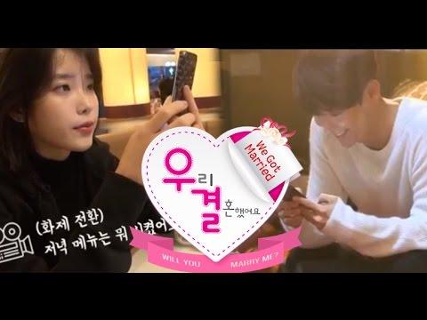 [FakeSub] We Got Married Lee Joon Gi & IU Episode 2
