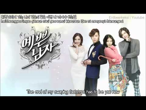 [HD] 5live - Lovely Girl (Bel Ami OST) [English Subbed Romanization Hangul]