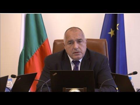 Бойко Борисов: Ще отпуснем 52 млн. лв. за коледни добавки към пенсиите. Това решихме на днешното заседание на Министерски съвет. Средствата идват от борбата с контрабандата, повишаването на събираемостта и от ръста на икономиката. България отбелязва стабилен напредък в борбата с корупцията и организираната престъпност, това са думи на социалдемократ номер 1 в ЕС и са изводите от мониторинговия доклад.