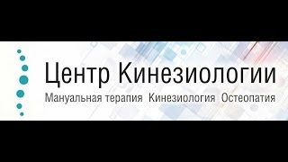 видео Персональный сайт - Патология Воспаление
