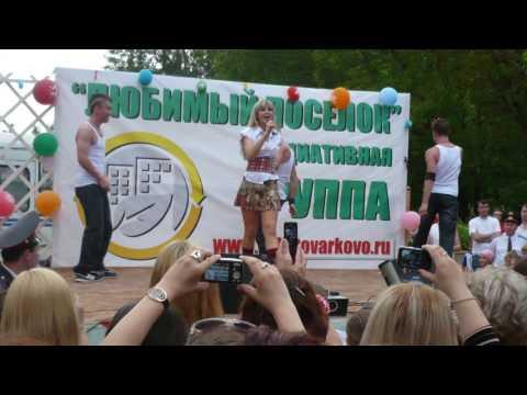 Натали в посёлке Товарково на празднике День России.Фото. 12.06.12.